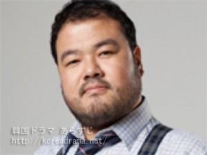 キムジフン  チェユジェ役