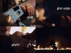 朝鮮ガンマンティーザー画像