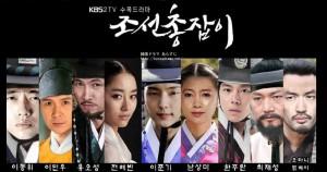 朝鮮ガンマン キャスト