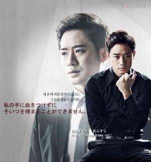韓国ドラマ リセット キャス