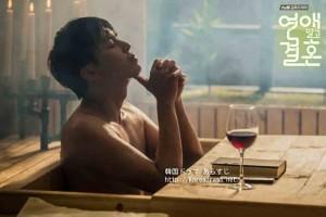 恋愛じゃなくて結婚 キャスト ヨンウジン