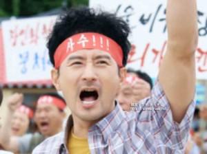 イムヒョンジュン チェ氏役