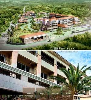済州トスカーナホテル