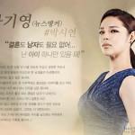最高の結婚 キャスト,登場人物,ネタバレ,全16話,ノ・ミヌ主演,韓国ドラマ,最高の結婚