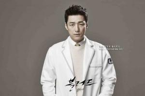 韓国ドラマ ブラッド チ・ジニ